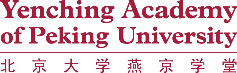 Image result for images for Yenching Academy of Peking University